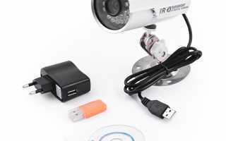 Камера видеонаблюдения с записью на карту памяти: обзор популярных моделей