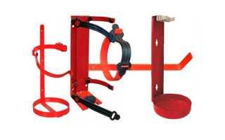 Подставки и кронштейны под огнетушители: правила крепления, размещение и изготовление