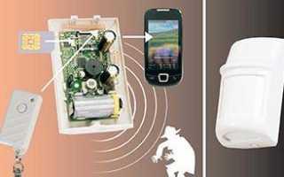 GSM датчик движения: основные особенности, разновидности и критерии выбора