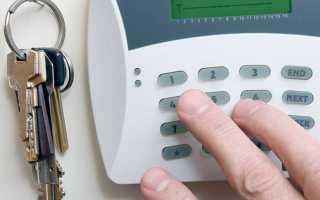 Виды охранных систем и сигнализаций