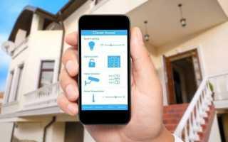 Сигнализация для квартиры: как выбрать оптимальный комплект оборудования?