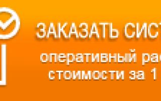 Техническое обслуживание систем видеонаблюдения в Москве и области