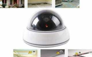 Что представляет собой муляж камеры видеонаблюдения, и как его использовать