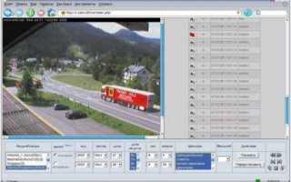 Netavis Observer — ПО IP-видеонаблюдения на базе Linux. Установка, настройка и небольшой взлом