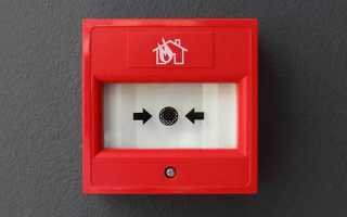 Можно ли отключить кнопку пожарной безопасности — ответы на вопросы