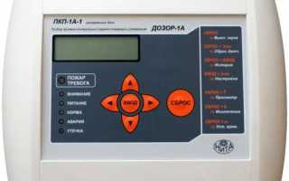 Охранная сигнализация Болид – технические характеристики и сферы использования