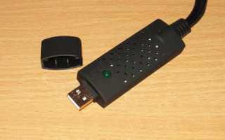 Устройство видеозахвата: обзор, виды, характеристики и отзывы