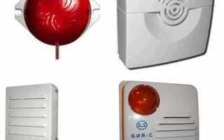 Светозвуковой оповещатель, охранно-пожарный и взрывобезопасный: область применения, устройство