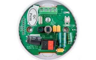 Инфракрасные датчики (ИК-датчики) охранных систем – работа и использование