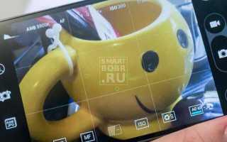 Как настроить камеру на телефоне: инструкция по работе, советы и рекомендации