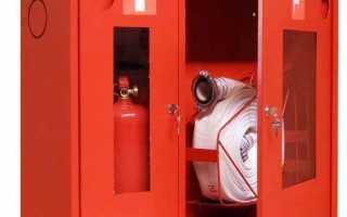 Шкаф пожарный ШПК: нормы и требования НПБ, ГОСТ, СП