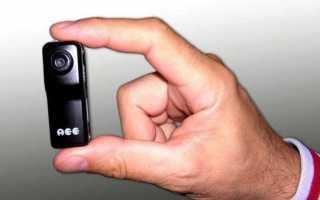 Мини-камеры для скрытого видеонаблюдения особенности конструкции область применения