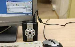 Как подключить видеонаблюдение к ноутбуку?