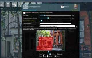 Размещаем видео с камер наблюдения на своем сайте