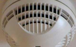 Автономный сигнализатор задымленности (датчик дыма) WSD 08