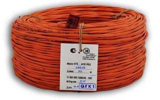 Чем отличается кабель, которые применяется в системах охранно-пожарной сигнализации