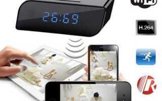 Купить 371-01 Часы с камерой для просмтра онлайн с wifi ночной съемкой в интернет магазине