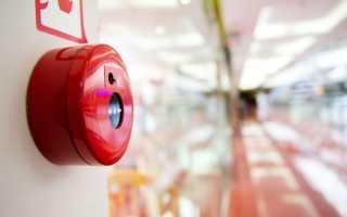 Как выбрать систему пожарной сигнализации для дома, квартиры или офиса — виды, устройство и способы монтажа