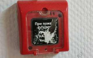 Поломки и ремонт охранно-пожарной сигнализации – чего ожидать