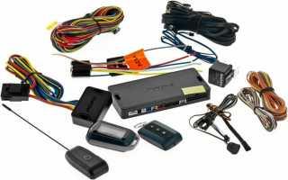 StarLine A94 GSM Автомобильный охранно-телематический комплекс