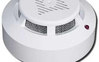 Пожарный дымовой извещатель – устройство, типы, установка