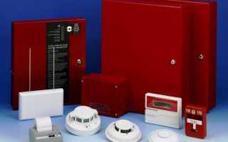 Что такое автоматическая пожарная сигнализация в пожарной безопасности