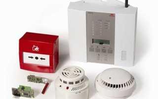 Радиосистема охранно-пожарной сигнализации, оповещения, локализации и пейджинга СТРЕЛЕЦ-ПРО® (52 )