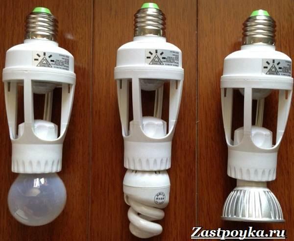Лампы-с-датчиком-движения-Описание-виды-применение-и-цены-ламп-с-датчиком-движения-7
