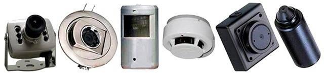 Sistemy videonabliudeniia kamery 2